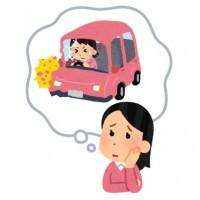 運転が心配2
