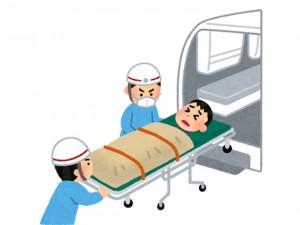 救急車で搬送